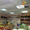 Пленочные потолочные обогреватели «ФлексиХИТ» #1226118