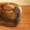 Продам женскую норковую шапку «кубанка» #1511303