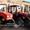 Малогабаритный трактор Беларус 320. Беларус 320МК / МУП-320 /320П #1528239