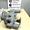 Коробка Отбора Мощности МДК-5337.91.09.000 для а/м МАЗ. #1712868