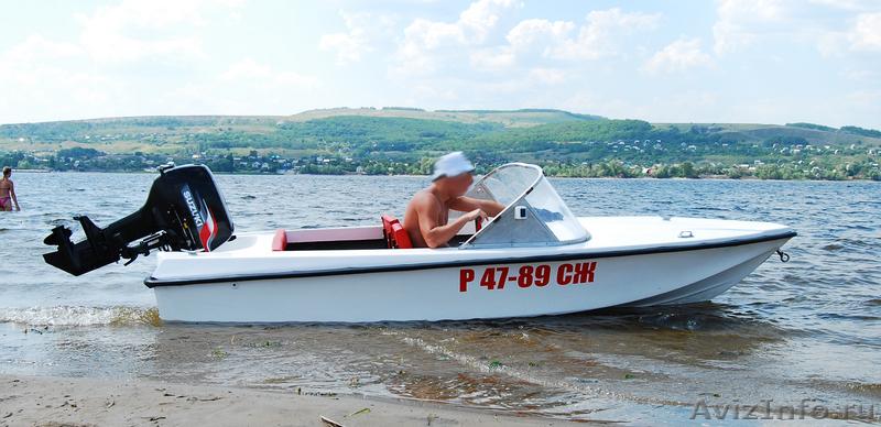 лодки пвх нептун тюнинг