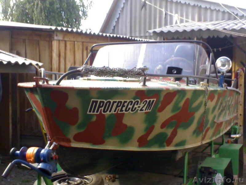 купить прицеп для лодки прогресс 2