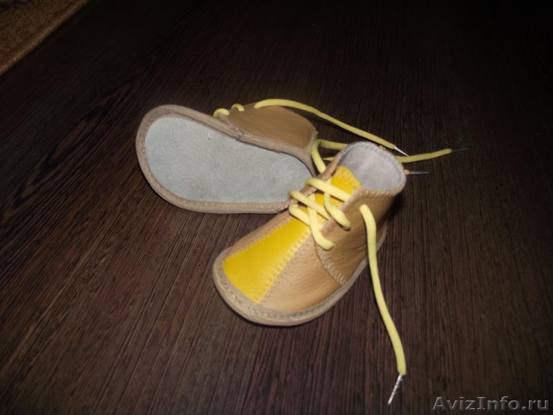 кожаные пинетки детские выкройка