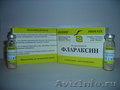 Лекарство от рака на травах Флараксин-нетоксичный эффективный препарат