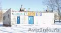 Продам помещение на Варейкиса, 30 в Ульяновске