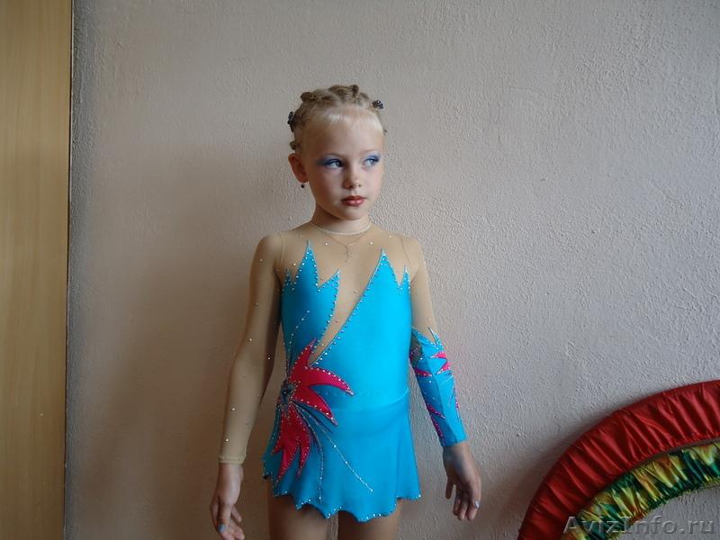 Купальник Для Художественной Гимнастики Для Выступлений Детский Купить