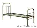 Кровати одноярусные для больницы,  кровати двухъярусные для строителей