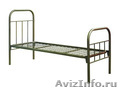 кровати металлические для больниц и турбаз,  одноярусные и двухъярусные