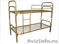 Кровати с деревянными спинками,  кровати для больницы,  кровати оптом