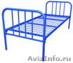 кровати металлические одноярусные для рабочих,  студентов,  больниц,  двухъярусные