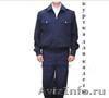 Пошив на заказ повседневная форма для кадетов,  ткань из п/щ