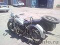 Продам мотоцикл К750