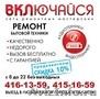 ПРОФЕССИОНАЛЬНЫЙ РЕМОНТ  ДОМАШНИХ КИНОТЕАТРОВ  в Нижнем Новгороде,  ВЫЕЗД МАСТЕРА