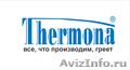 Ремонт колонки Термона Thermona замена монтаж профилактика,  обслуживание,  чистка