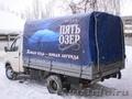 Реклама на тентах. Тенты для грузовых с рекламой. Рекламные тенты