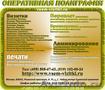 Распечатка брошюровка и переплет проектов,  отчетов,  презентаций,  дипломов,  диссе