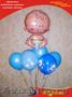 Воздушные шары с гелием на выписку из Род Дома