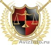 Аутсорсинг, Юридическое обслуживание