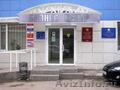 Продаю офисный блок площадью 410  кв.м. на Санфировой,  95