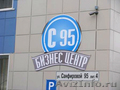 Продаю офисы от 20 кв.метров в Октябрьском районе.