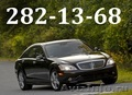 Услуги автомобиля Mercedes-Benz S-класса т.282-13-68 8-902-982-13-68