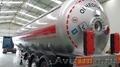 Продам газовую цистерну DOGAN YILDIZ 57 м3