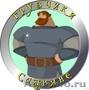 грузчики- славяне