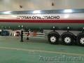 Продам газовоз DOGAN YILDIZ 45 м3