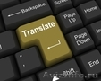 ENGLISH SPANISH RUSSIAN PROFESSIONAL TRANSLATIONS  ПЕРЕВОДЫ
