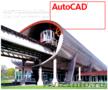 Курсы Автокада в Барнауле. Обучение «AutoCAD».