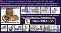 Купим  Электропривод  ВВ-02,  вв-03,  вв-04,  вв-05,  вв-06,  вв-12 и др. С хранения
