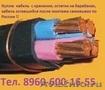 Купим Кабель КВВГнг-LS 4х1,  КВВГнг-LS 4х1.5,  КВВГнг-LS 4х2.5,  КВВГнг-LS 4х4,  КВВ