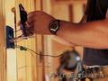 Основа вашей безопасности в квартире - грамотно проложенная электрическая провод