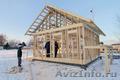 В городе Пенза строим каркасные дома под ключ