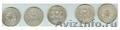 Продаю серебреные старинные монеты