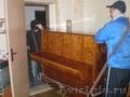 перевозка пианино, фортепиано раялей