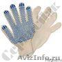 Продаем рабочие перчатки