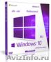 Microsoft Windows 10 Pro Win32-64  Russian 1pk DSP OEI DVD