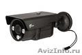 Камера видеонаблюдения XL93IR