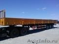 Полуприцеп Lufeng ST9405 40 тонн