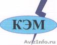 Распродажа электротехнических материалов и оборудования