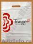 Пакеты с логотипом для  одежды и нижнего белья