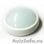 Светильник светодиодный герметичный СПП-Д 2102 8Вт 160-260В 4000К 640Лм IP65