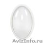 Светильник светодиодный герметичный СПП 2201 8Вт 160-260В 4000К 640Лм IP65
