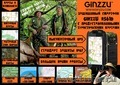 Туристический навигатор смартфон для охоты и рыбалки с охотничьими картами
