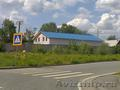 АРЕНДА - ПРОДАЖА  327м2 ОДИНЦОВО  Можайское ш. село Акулово 5 минут пешком от ж/