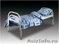 Армейские металлические кровати,  кровати для рабочих,  для строителей,  оптом