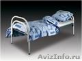 Кровати металлические с ДСП спинками,  кровати одноярусные и двухъярусные. оптом