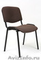 Стулья для офиса,   стулья для студентов,   Офисные стулья от производителя