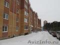 Элитная квартира в Октябрьском районе